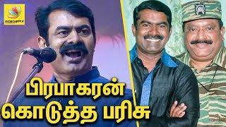பிரபாகரன் பற்றி அறியாத தகவல்கள்   Seeman Reveals Unknown Facts About LTTE Prabhakaran