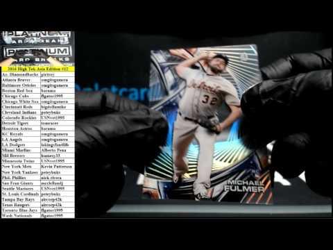2016 Topps Hi Tek Baseball Asia Edition Full Case PYT #12