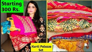 flipkart online shopping Haul | flipkart kurtis haul | festive kurtis haul | online kurtis