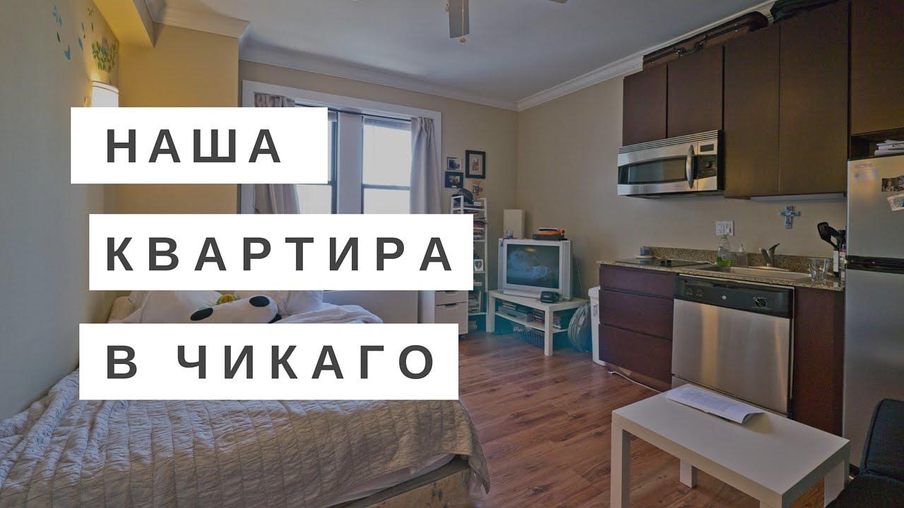 Студия в америке купить дом в хорватии на берегу моря