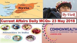 Current Affairs MCQs- 23 May 2018 - UPSC/ IAS/ PCS/ SSC CGL/ IBPS/ SBI/ RBI-The Hindu, PIB- in Hindi