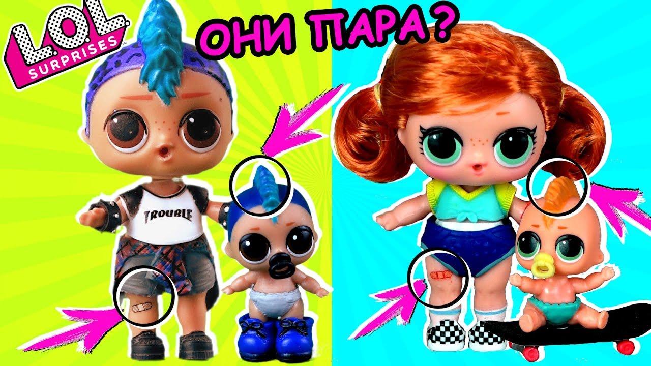 ПАНК БОЙ и СКЕЙТЕР ГЕРЛ – ПАРА или НЕТ? Мультик про куклы ...