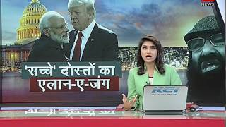 Modi in US: 10 points that explain discussion on terrorism between Modi and Trump