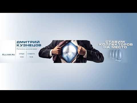 Разговор с ВТБ