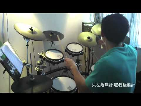 ToNick - Last Christmas(Drum covered by panda yeung)
