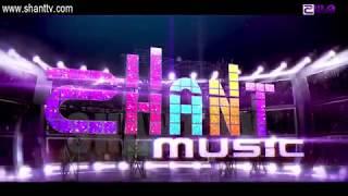 Shant Music   HD
