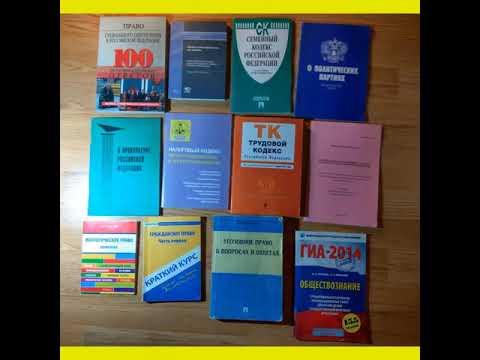 Книги и вещи | Бесплатные объявления | Мытищи | SuperПамять, Пикуль, Политическая коррупция, Шариат