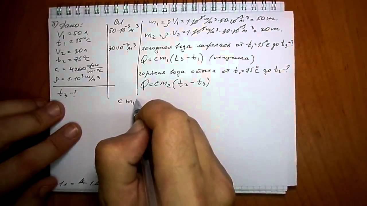 Задачник 3800 по физике решебник