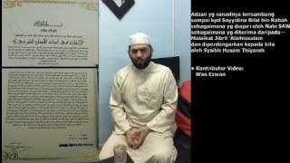 Adzan Yang Sanadnya Sampai Kepada Sayyidina Bilal Bin Rabah | Syeikh Husam Thoyy