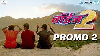 Boyz 2 Teaser Coming Tomorrow | New Marathi Movies 2018 | Vishal Devrukhkar | Avadhoot Gupte