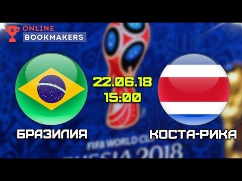 Прогноз и ставки на матч Польша — Колумбия 24.06.2018из YouTube · Длительность: 3 мин37 с