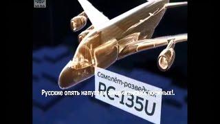 Русские опять напугали американских военных!. новое оружие россии 2015, интернет магазин оружия.