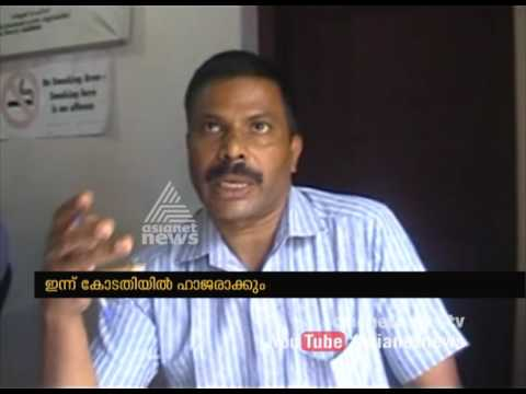 Village officer arrested for taking bribe in kannur | FIR 22 Jun 2017
