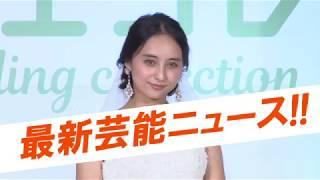 モデルの石田二コルさんが26日、都内で行われたブライダルイベント『ウ...