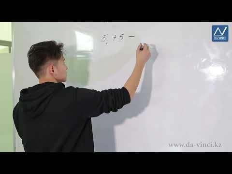 5 класс, 32 урок, Сложение и вычитание десятичных дробей