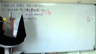 H23大阪府高校入試前期入学者選抜英語B1(1)