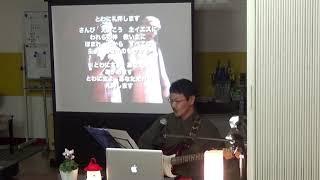 SUGITO GOSPEL CAFE HD 2018-12-14 手放してゆだねなさい thumbnail