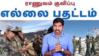 Road construction vs Border |Tamil Pokkisham | Vicky | TP