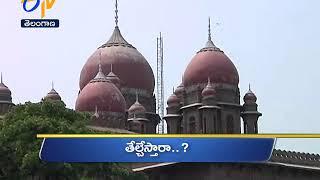9 AM | Ghantaravam | News Headlines | 12th November 2019 | ETV Telangana