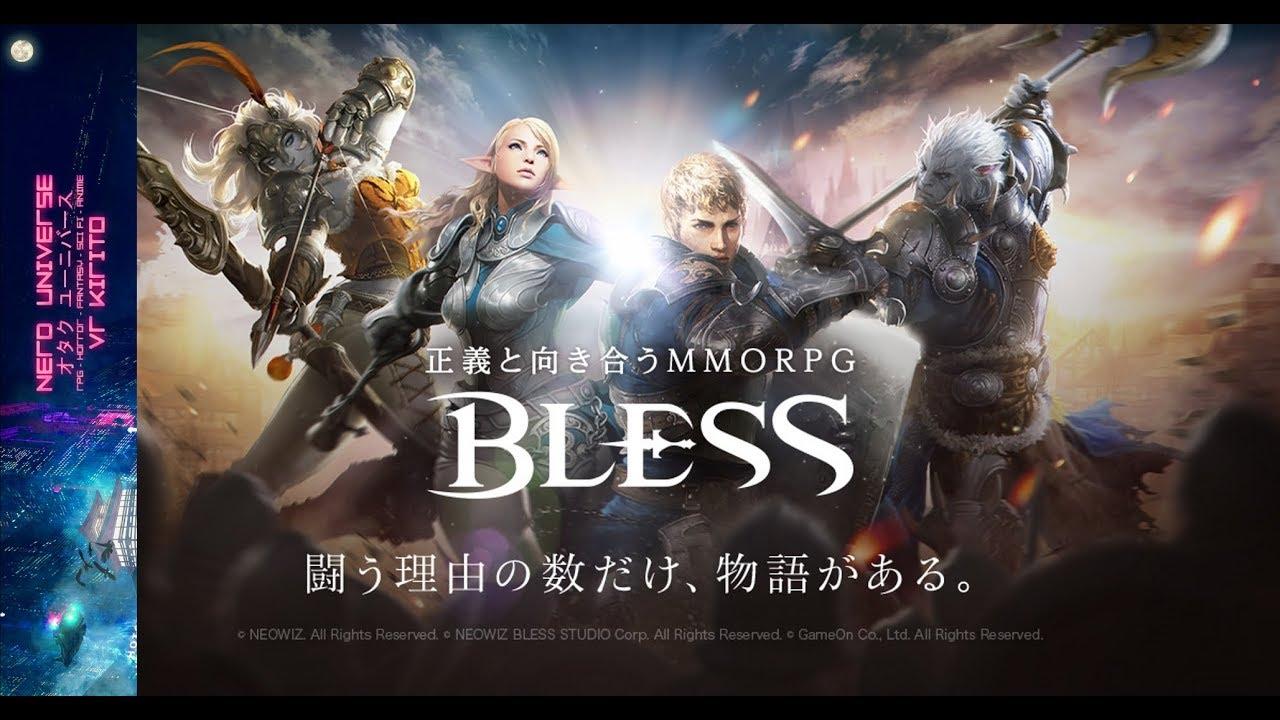 BLESS 2018 LP#28 Neowiz - Black Desert Online ✮ Gameplay - Mage✮ Japan  English Patch ✮ [Deutsch]