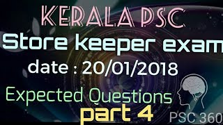 Kerala PSC || Store keeper expected questions part 4