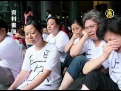 Женщина выходит из КПК через 36 лет членства