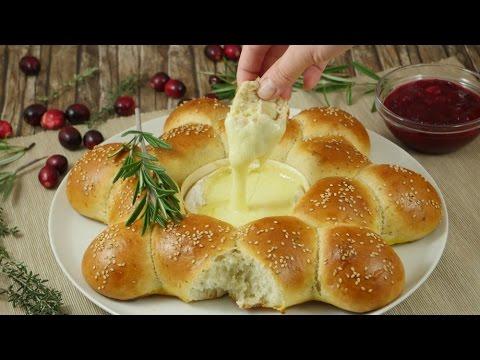Mediterraner Brotkranz mit Ofen-Käse| Brötchensonne mit Camembert