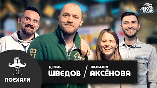 любовь Аксенова в сериале