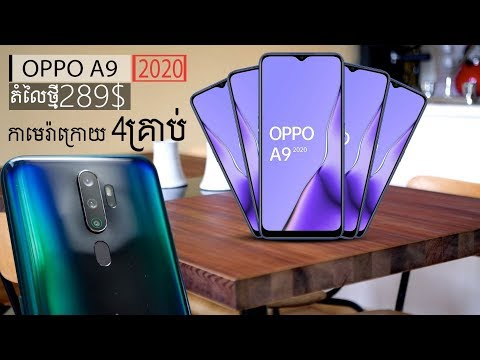 oppo a9 2020 review khmer - phone in cambodia - khmer shop - oppo a9 price 2019 - A9 specs