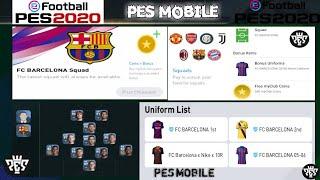 Fc barcelona squad / uniform (barcelona 05-06) free 200 my club coin
