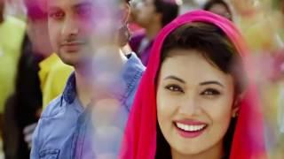 Bangla New Song kothota Poth Pari Dile Tomar Prem  Choya Jai