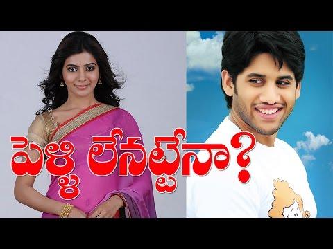 Naga Chaitanya - Samantha marriage cancelled ?