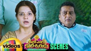 Prudhvi Raj Donates his Kidney to Saloni | Meelo Evaru Koteeswarudu Telugu Movie Scenes