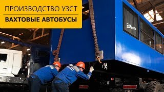 Вахтовый автобус Камаз 43118-3027-50 – 28+2 места (с багажными полками)