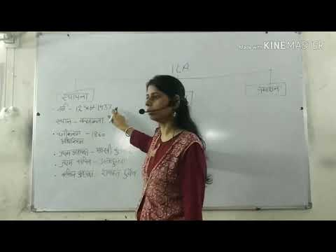 Class :- 3 //  ILA ( Indian Library Association)  //  Teaching By :- Reena Anand  // Anil Gehlot  //