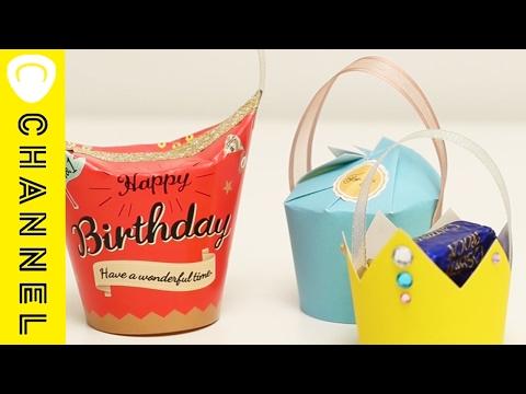 紙コップラッピング │ DIY - Gift box out of paper cup