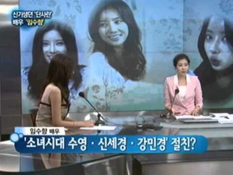 Im soo hyang dan sung hoon dating