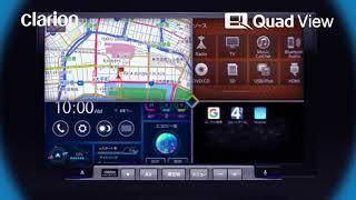 Clarion nx702e firmware update clarion car audio firmware update
