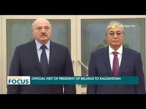 Official Visit of President of Belarus to Kazakhstan