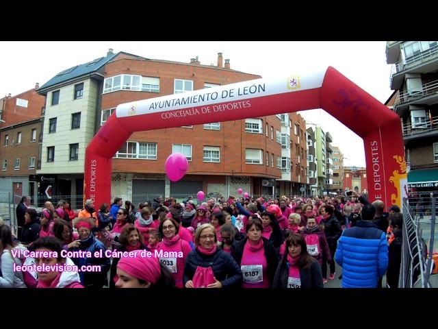 Salida VI carrera contra el cáncer de mama Cámara 2