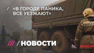 Что известно о взрывах на складе боеприпасов в Красноярском крае