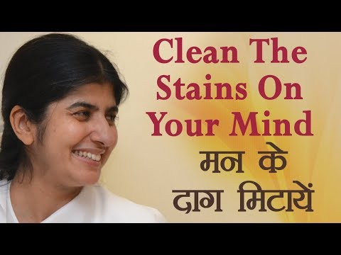 Clean The Stains On Your Mind: BK Shivani (Hindi)