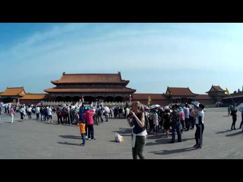 Forbidden City Palace Museum...Beijing 2017