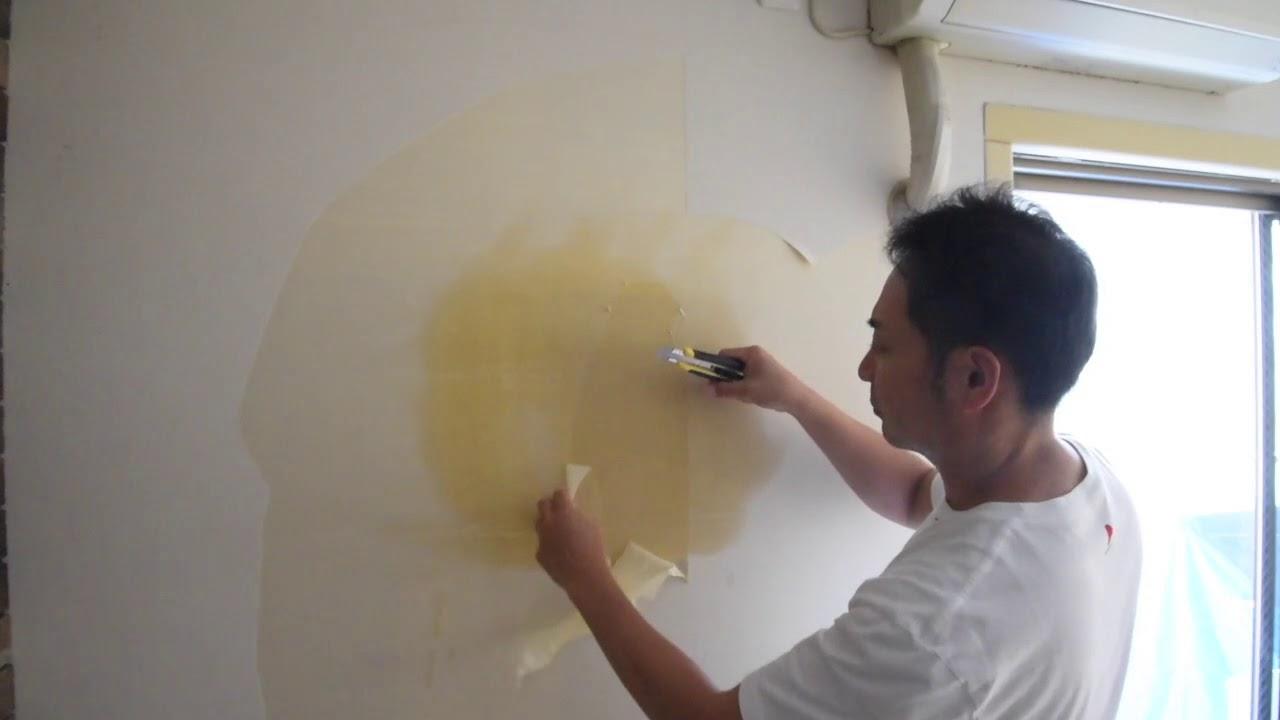 壁紙の剥がし方 漆喰 珪藻土を塗るための Youtube