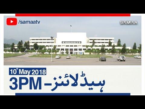 Samaa Headlines with Bulletin   03 PM   SAMAA TV   10 May 2018