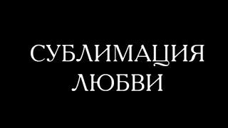 Сублимация любви. Московский театр под руководством О. Табакова. Часть 2 @Телеканал Культура