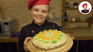 Морковный пирог. Георгий Апухтин