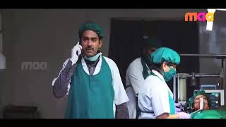 The worst heart transplant scene by tollywood