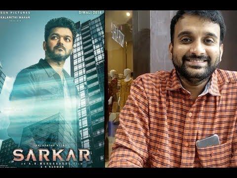 Sarkar Review | Vijay | AR Murugadoss | Keerthy Suresh | Selfie Review