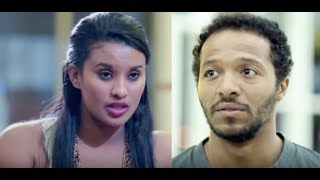 ጳጉሜ 7 Pagume 7 full Ethiopian movie 2017